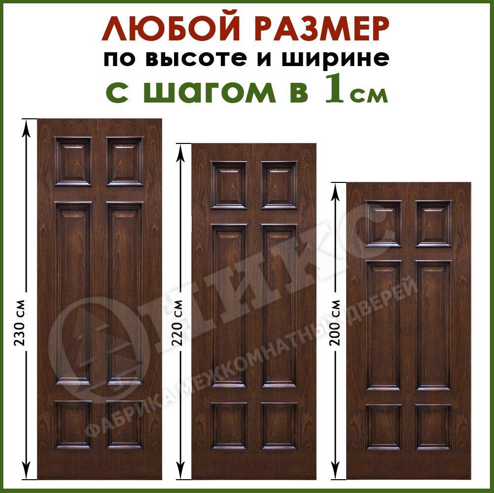 Нестандартные двери
