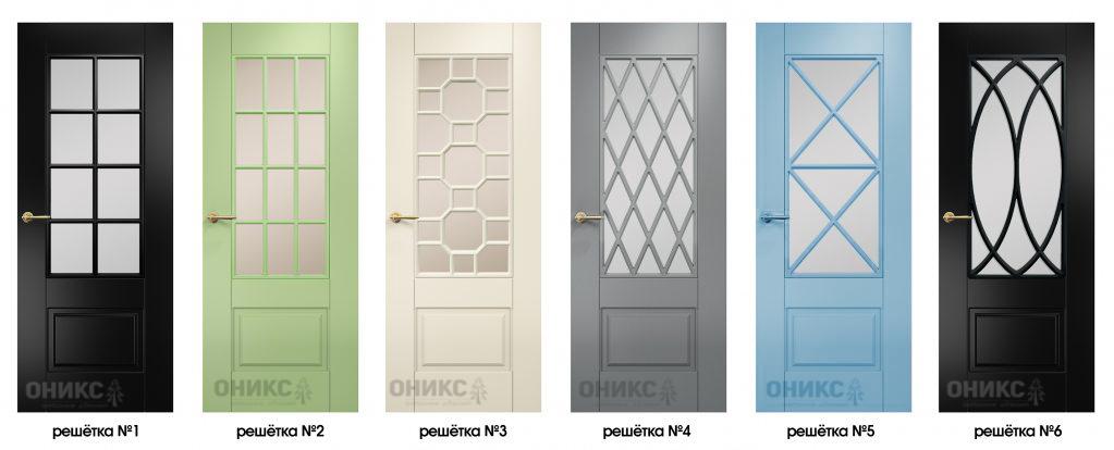 дверь с реш Марсель.jpg