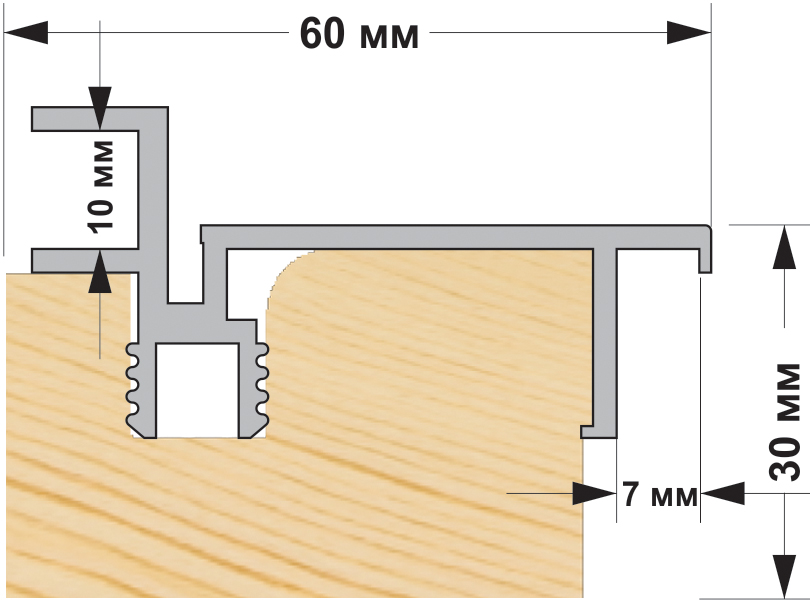 алюминиевая коробка.jpg