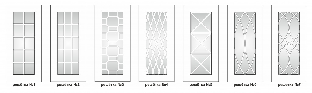 Решетки.jpg